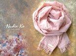 草木染ストール 桜-sakura-  椿灰媒染の画像