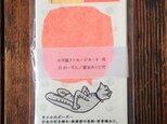 ヨガねこメッセージカード(弐)12枚入りの画像