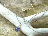 草木染シルクネックレス「タンザナイト」14kgfの画像