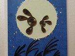 メッセージカード★月うさぎの画像