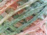 手染め・さき布糸 【オレンジからグリーン】の画像
