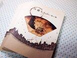 珈琲本-ZINE-『旅猫とおいしいコーヒ』の画像