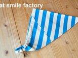 ブルーの三角巾(送料無料)の画像