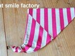 ピンクの三角巾(送料無料)の画像