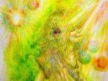 【妖精水彩画】太陽のオイルの画像