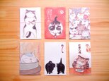 笑福 猫ぽち袋 6枚セット(和風)の画像