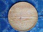 栗のパン皿(20cm丸のみ跡仕上げ)の画像