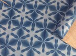 雪花絞り木綿反物13m 柿渋、藍淡色下地の画像