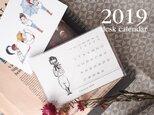 数字イラスト卓上カレンダー2019(日曜始まり)の画像