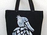 トートバッグ ブラックハシビロコウの画像
