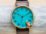 池をのぞく蛙腕時計L深青緑の画像