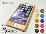 【受注制作】iPhone6Plus/6sPlus専用ケース SELECTの画像