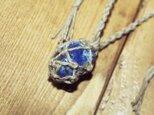 天然石ラピスラズリ Hemp麻 ネックレスの画像