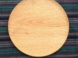 栗のパン皿(21cm丸のみ跡仕上げ)の画像