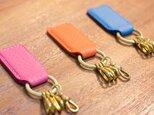 【新色】革と真鍮のキーホルダー(カラーオーダー可)の画像