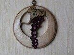 木象嵌細工:ぶどうのネックレスの画像