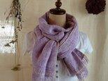 手織り 春色のコットン バイオレットのストールの画像