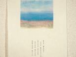詩画集 SG-028の画像