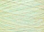 モヘヤ・シルク糸 ミックスカラー 205 gの画像