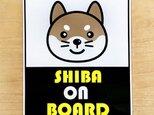 柴犬マグネットステッカー 柴犬乗ってます Shiba on boardの画像
