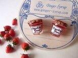 Strawberry Jam ピアスの画像