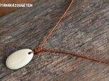 ナチュラルアイボリーチョーカー 楕円【象牙】の画像