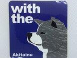 秋田犬 虎毛 横顔 ステッカー DOG IN CARの画像