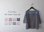 【受注生産】【カスタムオーダー】オフショルダーバスクシャツの画像