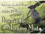 朝靄の薔薇 -3ml入り香油の画像