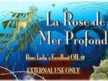 深海の薔薇 -3ml入り香油の画像