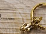 レオン カメレオンのキーリング 【vita】の画像