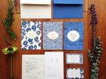 青の招待状(flora) 10部setの画像