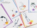 オトナめアニマル小さな便箋セット【NAYO-otn-bin01】の画像
