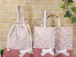 花柄&リボンの通園・通学3点セット:ピンクの画像