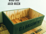 wood box(arch green)の画像