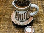 白茶陶器どりっぷセットの画像