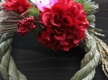 迎春☆お正月飾り 赤の画像