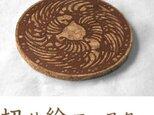 切り絵コースター 「波」 茶の渋紙 コルク台の画像