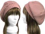 ウール混 ケーブル編ニット/リブ付ベレー帽(ゆったり)◆ピンク系の画像