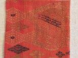 古袱紗 ラオス・プアン族古布の画像