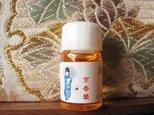 藤の華-3ml入りボトル香油の画像