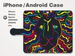 iPhone7/7Plus/Android全機種対応 スマホケース 手帳型 アニマル-ライオン-獅子 ブラック-黒 3001の画像
