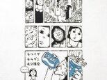 ポカリ 【 Tシャツ 】の画像