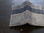 手織り布の文庫本ブックカバー