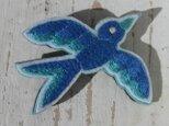 しあわせの青い鳥*ブローチ(ロイヤルブル―)の画像