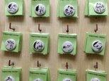 【送料無料】山形県 庄内弁 缶バッチ (10個)の画像