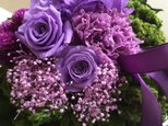 【2016母の日ギフト対応】Bonne chance /紫系お任せの画像