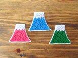 刺繍ブローチ 「富士山」の画像
