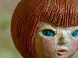 陶人形/くまちゃんと一緒の画像