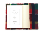 kofu ブックカバー 赤の画像